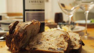 パンとワインにあう料理